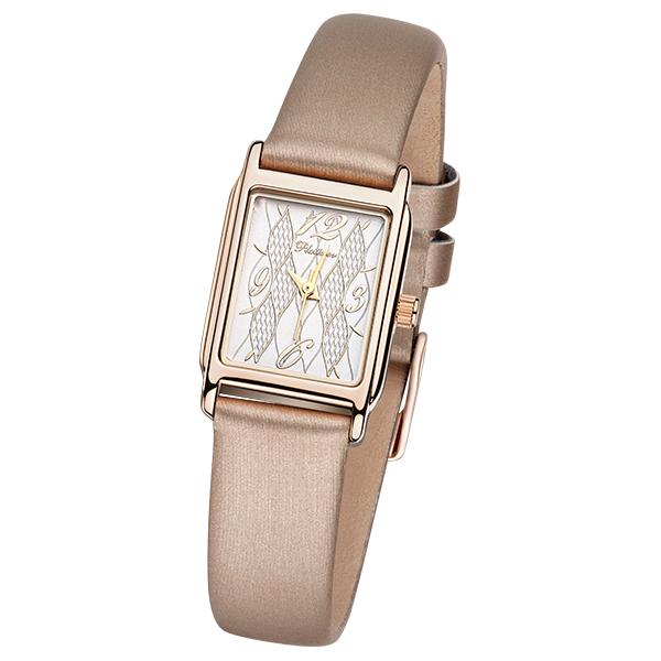 Женские золотые часы «Ирена» Арт.: 90750.432