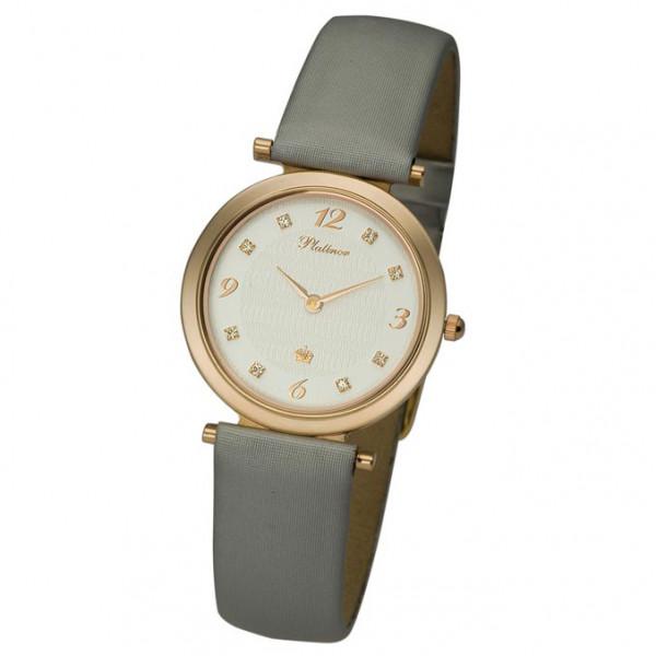 Женские золотые часы «Сабина» Арт.: 93250.112