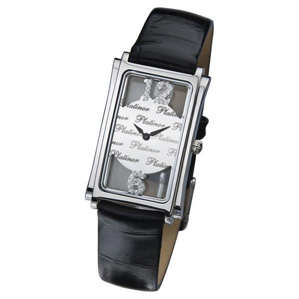 Женские серебряные часы «Дженнифер» Арт.: 96000.229