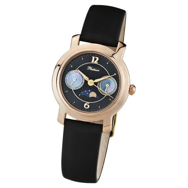 Женские золотые часы «Оливия» Арт.: 97250.513