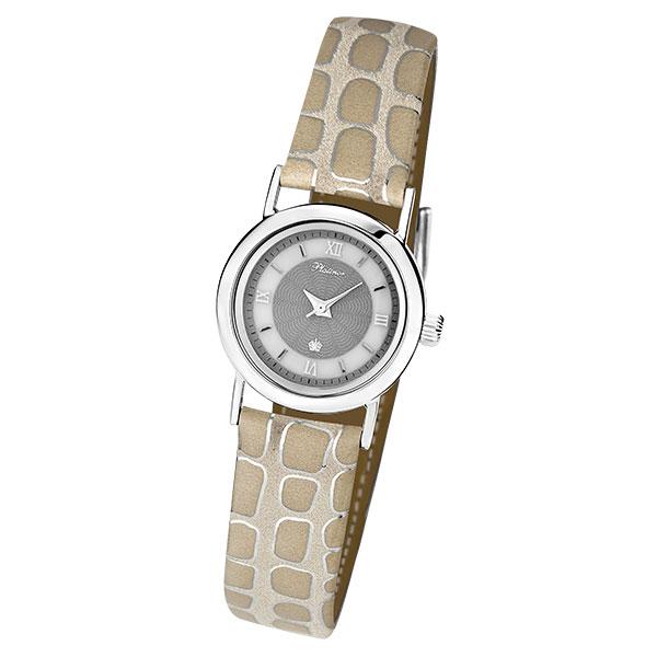 Женские серебряные часы «Ритм» Арт.: 98100.251