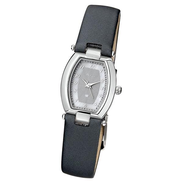 Женские серебряные часы «Анита» Арт.: 98600.210