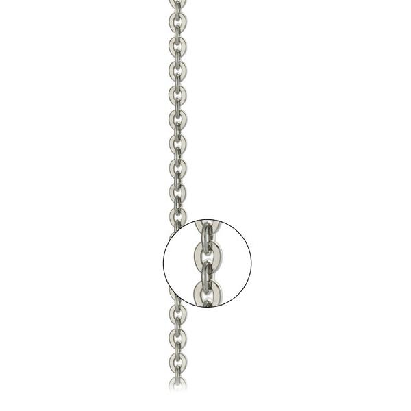 Серебряная цепь «Форсе пресс», арт.: 800100