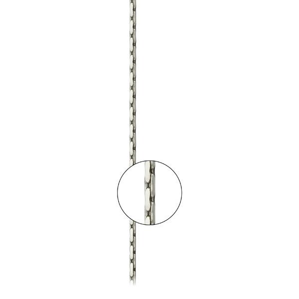 Серебряная цепь «Форсе квадрат», арт.: 800300